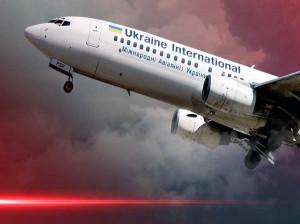 کشته شدگان پرواز اوکراین