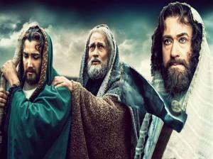 ساعت پخش فیلم ابراهیم خلیل الله از شبکه یک در روز عید قربان