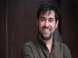 مجموعه هم رفیق شهاب حسینی