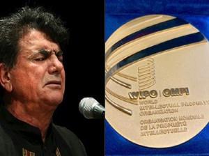 مدال بین المللی استاد شجریان