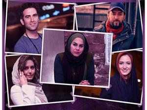 فیلم سینمایی ابلق : زمان اکران ، داستان و بازیگران ابلق
