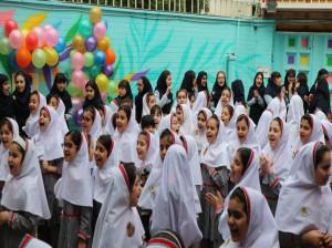 مدارس غیرانتفاعی ابتدایی دخترانه منطقه ۹ تهران + آدرس و تلفن
