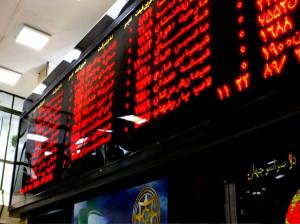 لیست شرکت های کارگزاری بورس در تبریز به همراه آدرس و تلفن