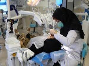 لیست کلینیک های دندانپزشکی اصفهان به همراه آدرس و تلفن