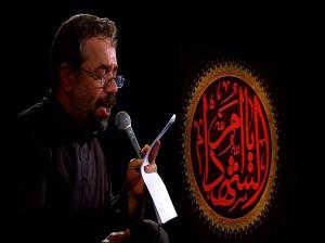 مداحی محمود کریمی برای شهادت حضرت فاطمه (س) + متن