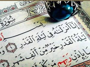 دانلود روضه شب بیست و سوم ماه رمضان