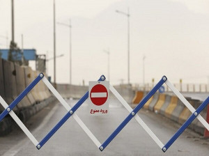 سفر به کدام شهرها در عید فطر ممنوع است ؟