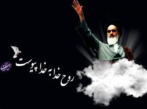 10 شعر درمورد رحلت امام خمینی (ره)