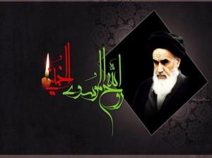 25 عکس نوشته رحلت امام خمینی (ره) برای پروفایل و اینستاگرام