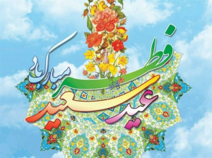 دانلود 10 آهنگ عید فطر عربی با کیفیت بالا