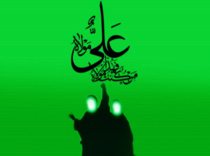 15 متن و پیام تبریک عید غدیر به عربی همراه با ترجمه