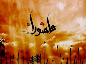 15 متن تسلیت عاشورا به عربی همراه با ترجمه