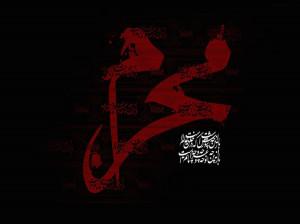10 متن و پیام تسلیت محرم به ترکی + ترجمه فارسی