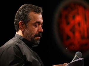 برترین کد آهنگ پیشواز ایرانسل با صدای محمود کریمی