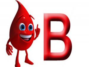 آشنایی با ویژگی های شخصیت گروه خونی B