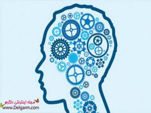 سلامت روان چیست؟چگونه تشخیص دهیم دارای سلامت روانی هستیم یا خیر؟