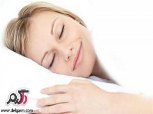 روش های ساده برای داشتن یک خواب راحت و آرام