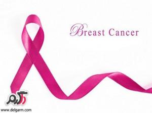 سرطان سینه بیشتر در چه کسانی دیده می شود؟