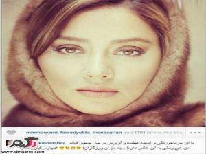 ستارگان و چهره های ایرانی در دنیای مجازی - سری 9