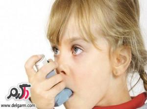 دانستنی های پزشکی درباره آسم کودکان