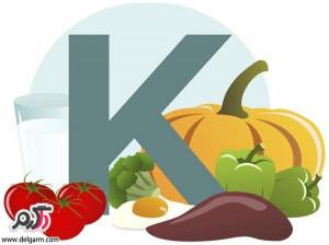 فواید بی نظیر ویتامین k برای بدن