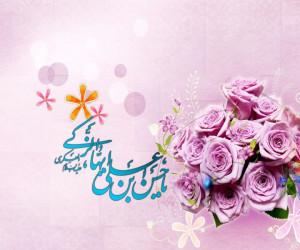 زیباترین و خاص ترین متن و پیامهای تبریک ولادت امام حسن عسکری