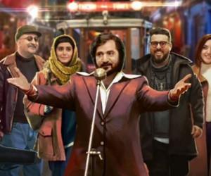 فیلم سینمایی مطرب : خلاصه داستان و ماجرای جنجالی پوستر این فیلم