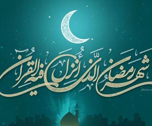 زمان دقیق اوقات شرعی تهران در ماه مبارک رمضان سال ۱۳۹۸