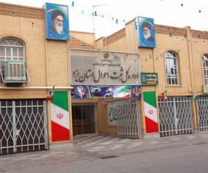 آدرس و تلفن شعبه های اداره ثبت احوال در یزد و حومه