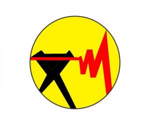 آدرس و تلفن شرکت اداره برق رشت و حومه
