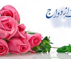 لیست دفاتر ازدواج و طلاق تبریز + آدرس و تلفن