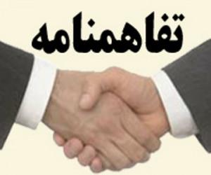 مسوولان مازندران وآستراخان روسیه چند تفاهمنامه همکاری امضا کردند