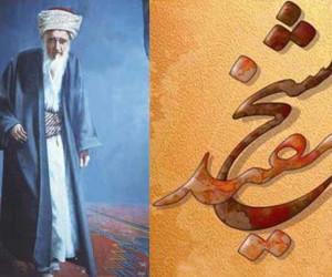 نگاهی گذرا به زندگانی شیخ مفید
