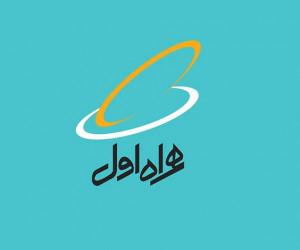 فعالسازی هدیه اینترنت همراه اول به مناسبت ماه رمضان 1400