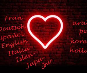 عشق و ابراز علاقه به زبان های مختلف