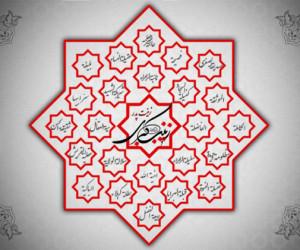 50 لقب از معروفترین القاب حضرت زینب (س)