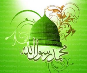 زیارت امیرالمومنین در عید مبعث