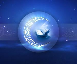 سبد معیشتی ماه رمضان 1400