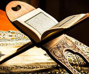 ساعت پخش تلاوت قران در ماه رمضان
