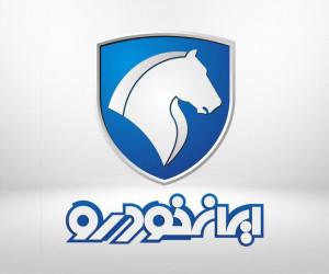 افزایش قیمت ایران خودرو