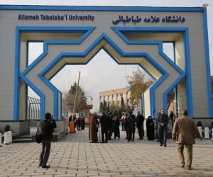 آخرین خبرها از وضعیت دانشگاه ها در سال ۱۴۰۰