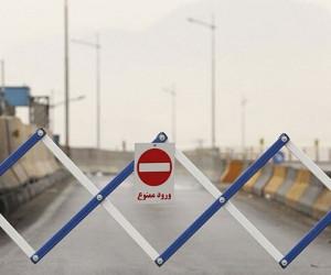 ورودی های مازندران بسته شد !