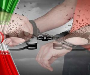 جزئیات عفو عید نوروز ۱۴۰۰ برای زندانیان و سایر جرائم