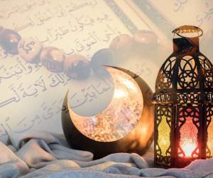 پیام تبریک ماه رمضان به زبان ترکی با ترجمه