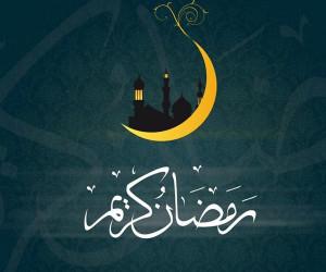 10 متن تبریک زیبای ماه رمضان به عربی همراه با ترجمه