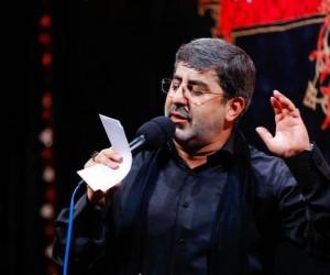 دانلود مداحی امشب بگو ای خدا شرمندتم از محمدرضا طاهری