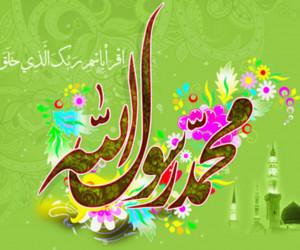 10 انشا با موضوع عید مبعث مناسب برای پایه سوم تا هشتم