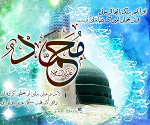 42 کد آوای انتظار زیبا و شنیدنی به مناسبت عید مبعث