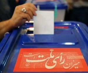 چه کسی رئیس جمهور آینده ایران است
