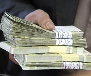 میزان عیدی کارکنان دولت مشخص شد